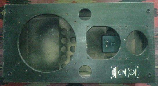 АС Электроника АС-75